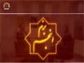Bazme Anjum - [ 16 October 2011 ] - Urdu