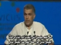 Nabeel Rajab speech at the International Conference in Montreal, Canada - English sub Arabic