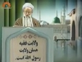 Tehran Friday Prayers - 21 October 2011 - آیت للہ امامی کاشانی - Urdu