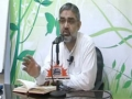 نماز کے باطنی اسرار Secrets of The Namaz - H.I. Syed Ali Murtaza Zaidi - Urdu