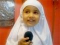 Sura Naas recitation by Sussan Zare - Arabic