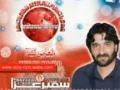 [Manqabat] Karam Ki Inteha Hain Fatima s.a Nadeem Raza Sarwar - Urdu