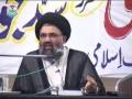 Read Shaheed Mutahhari to understand the ideology of Islam - Urdu
