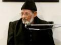 Majlis at The Residence of Mr.Muzaffar Ali. Dated:19.12.2010. Part.1 - Urdu