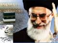 [AZERBAIJANI] Vali Amr Muslimeen Ayatullah Ali Khamenei - HAJJ Message 2011