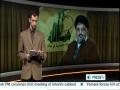 News Analysis - Sayyed Hassan Nasrallah Speech - Press TV - English