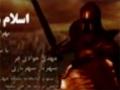 اسلام هراسی در غرب - ناسازگاری با ارزش های مدرن! - Farsi