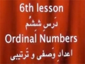 Learning Farsi - Lesson 6 - English