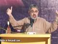 فلسفہ عزاداری سید الشہدا اور اس کا طریقہ - H.I. Ali Murtaza Zaidi - Urdu
