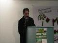 8)  يوم حسين ع  2008   Short Speech by Br. Munawar Jaffri