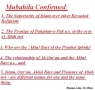 The event of Mubahila - Urdu