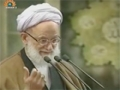 Tehran Friday Prayers 19 November  2011 - آیت للہ امامی کاشانی  - Urdu