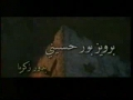 Movie - The Holy Mary - Maryam Muqaddasa - ARABIC - English Subtitles - 04 of 12