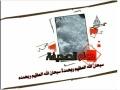 دعاء الصحيفة - اباذر الحلواجي Supplication by Abather Alhalwaji - Arabic