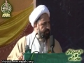 [Jashne Azadi Convention Gilgit] Speech H.I. Amin Shaheedi - Urdu