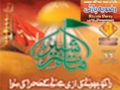 Baba (a.s.) Ye Waqt Kaisa - Nauha 2012 - Rizvia Party - Urdu