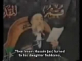 Maqtal Imam Husayn-Arabic Sub English