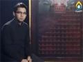 [1] Hamaray Hain Hussain (a.s) - 1/3 - Urdu