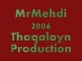 Movie - Ghareeb e Toos - IMAM ALI REZA a.s. - ARABIC - 28 of 29
