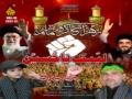 [Audio][04]Ali Deep Rizvi - Noha 2011-12 - Lashkar Karlo Tayyar - Urdu