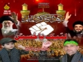 [Audio][01] - Intro - Ali Deep Rizvi - Noha 2011-12 - Dast-e-Khuda Bar Sar-e-Ma - Urdu