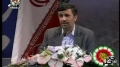 Ad - Live Session with president Mahmoud Ahmadinejad  - Farsi