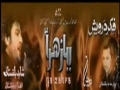 ABBAS ALAMDAR Noha by shahid baltistani 2012 - Urdu