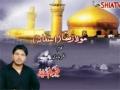 SHABBIR Jo Lal Jawan Akhbar Noha by Faheem Haider 2012 -Sindhi