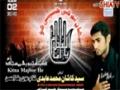 Dekhiye To NANA Pehla Safar Zainab S.A ka Noha by  Kashan Abidi 2012 - Urdu