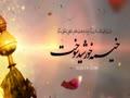 علیرضا افتخاری - کاروان - محرم - Farsi