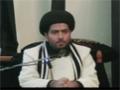 1st Muharram - Love of Imam Hussain (a.s) and Dangers to Aqeeda Speech By Molana Raza Jaan Kazmi Part 1 Urdu
