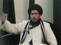 1st Muharram - Love of Imam Hussain (a.s) and Dangers to Aqeeda Speech By Molana Raza Jaan Kazmi- Part 2 Urdu