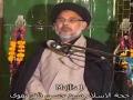 [1] H.I. Hasan Zafar Naqvi - اکمال دین - Azakhanae Zehra - Karachi - 1 Muharram 1433 - 27-11-2011 - Urdu