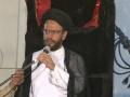 [2] H.I. Sayed Zaki Baqri - کیا میرا دین اسلام ہے-  2 Moharram 1433 - 28-11-2011 - Urdu