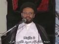 [3] H.I. Sayed Zaki Baqri - کیا میرا دین اسلام ہے-  3 Moharram 1433 - 29-11-2011 - Urdu