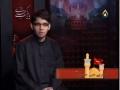 [4] Hamaray Hain Hussain (a.s)  - Urdu