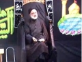 [4] Lessons from the Tragedy of Kerbala - H.I.Mohammad Askari - Muharram 1433 - Urdu