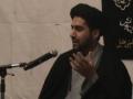 Syed Baqir Imrani - Muharram 2011 | Lecture 3 - English