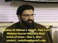 Voice of Islam : Shaitan ki Hikmat e Amali by Molana HMR - 2 - Urdu