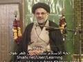 [4] H.I. Hasan Zafar Naqvi - اکمال دین - Azakhanae Zehra - Karachi - 4 Muharram 1433 - 30-11-2011 - Urdu