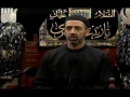 [03] Freeing the Butterfly Within - Introduction to Fitra and Tabiah - Br. Khalil Jaffer - Muharrum 2011 - English