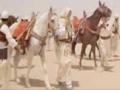 Libyan Revolution - of World War One - English