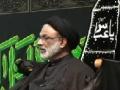 [9] Lessons from the Tragedy of Kerbala - H.I.Mohammad Askari - Muharram 1433 - Urdu