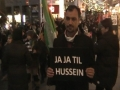 Nakvisson reports - Ashura Procession Oslo, Norway - December 2011 [English, Norwegian]