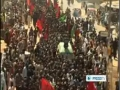Shia Muslims mark Ashura in Nigeria ‎ - Dec 7, 2011 - English