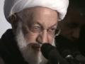 من خطاب القائد ليلة العاشر 1433 هـ Ayatullah Isa Qasim - 10th Muharram - Arabic