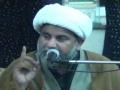 [5] H.I. Raja Nasir Abbas شناخت و معرفت کربلا Muharram 1433 - Urdu