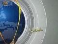 [10 December 2011] News Bulletin Sahar TV - Urdu