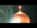 Assalam Alaik Ya Ali Ibn Mosa Raza (a.s) - Arabic