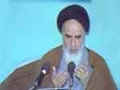 امام خمینی (ره): جایگاه مبلغان Imam Khomeini (ra): The Missionaries - Farsi